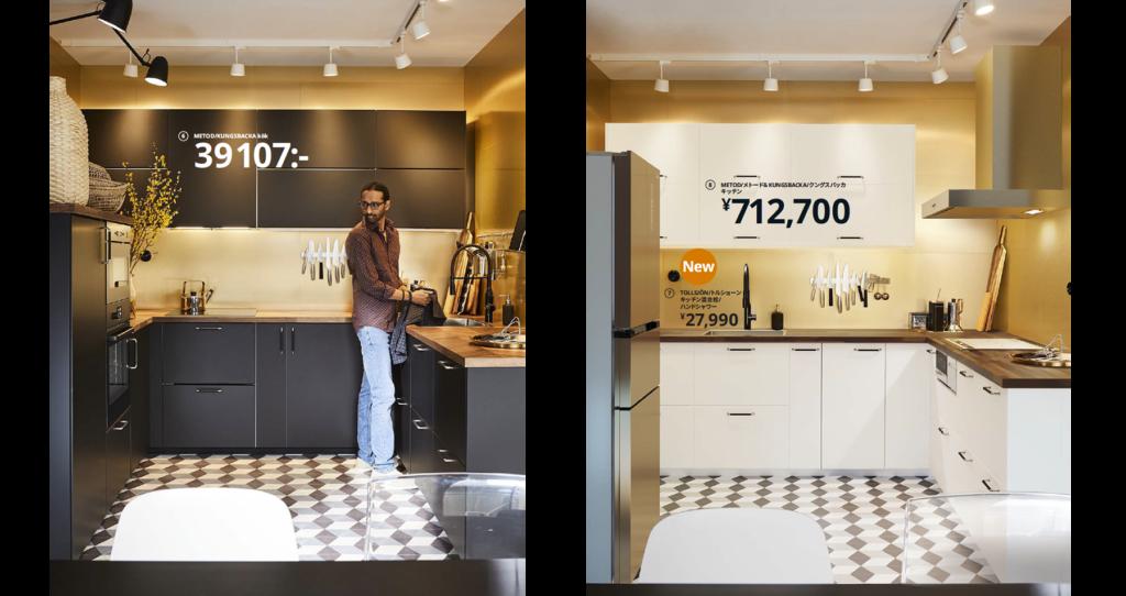 Catalogo Ikea 2020 Paesi E Culture Del Mondo A Confronto Be Unsocial